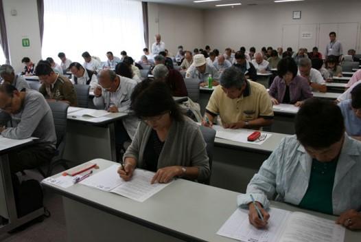 香芝検定試験